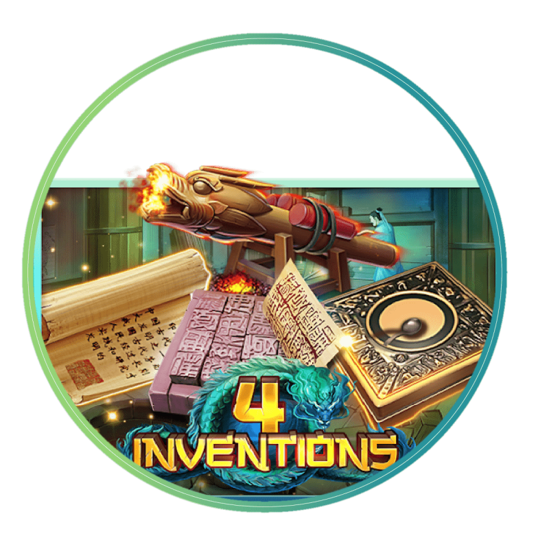 4 inventions 01 min